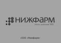 ООО «Нижфарм