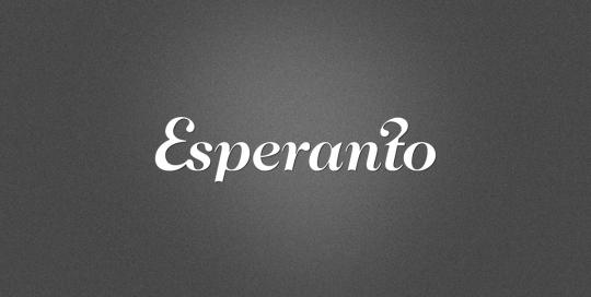 Esperanto_13_bw