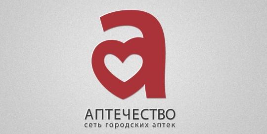 Aptezhestvo_13_2