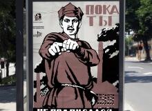 Политический плакат к избирательной компании мера Нижнего Новгорода