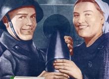 Рекламный постер 'Дикловит', заказчик Нижфарм