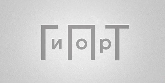 Giport_portal_2