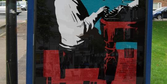 "Плакат к спектаклю ""Человек Подушка"" Мартина Мак Донаха"