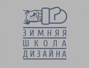 Знак Бэла