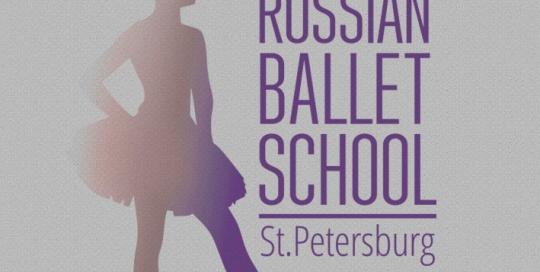 Русская Школа Балета логотип