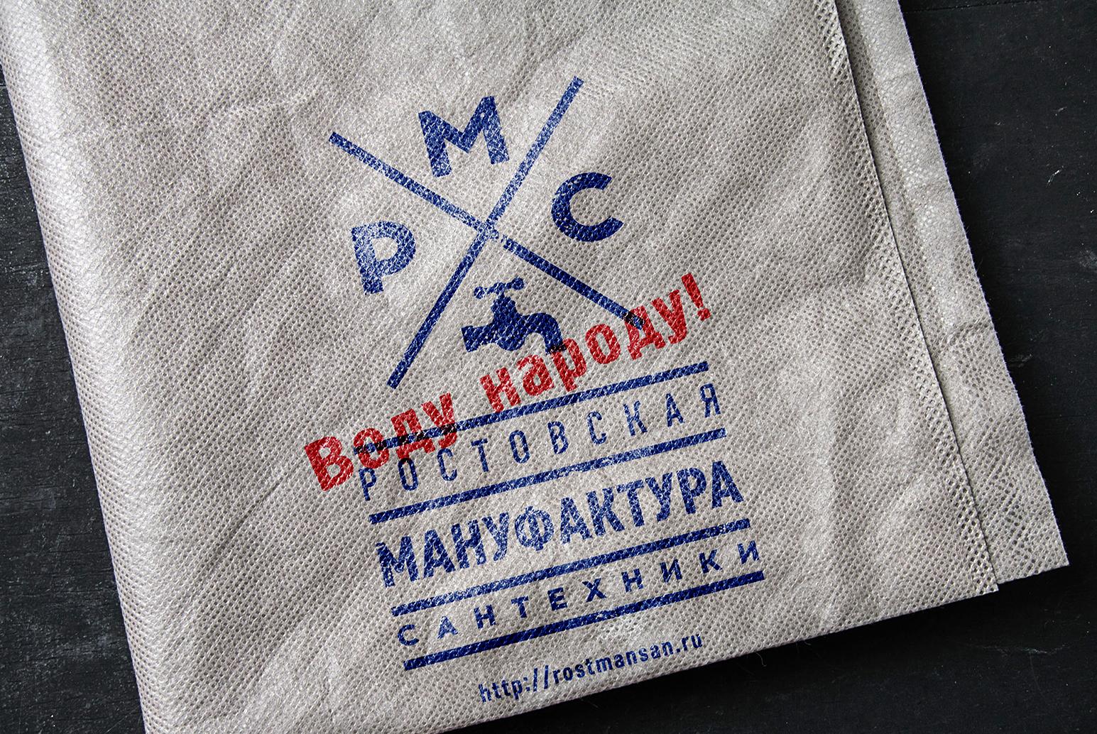 РМС логотип